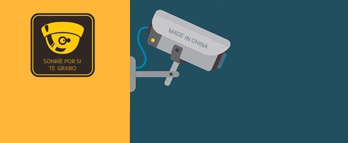 Aumento del uso de videocámaras en Extremadura